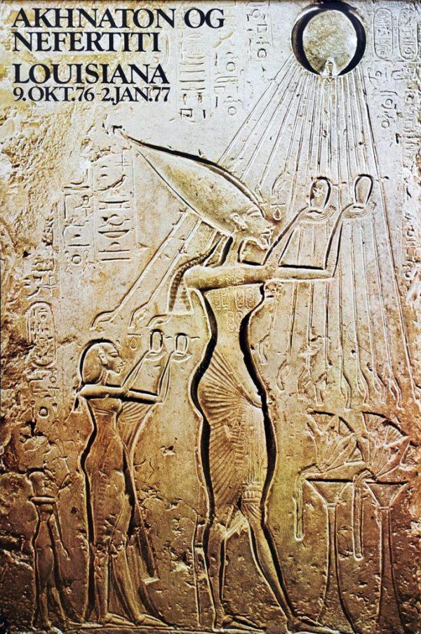 Akhnaton og Nefertiti 1 - original plakat fra Louisiana 1976